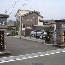 禅定寺 門柱