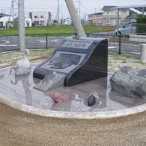セイラタウン記念碑