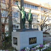 東野中学校
