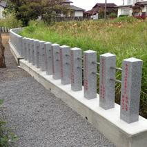 萩尾神社玉垣